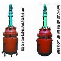 山东龙兴电加热搪玻璃反应釜