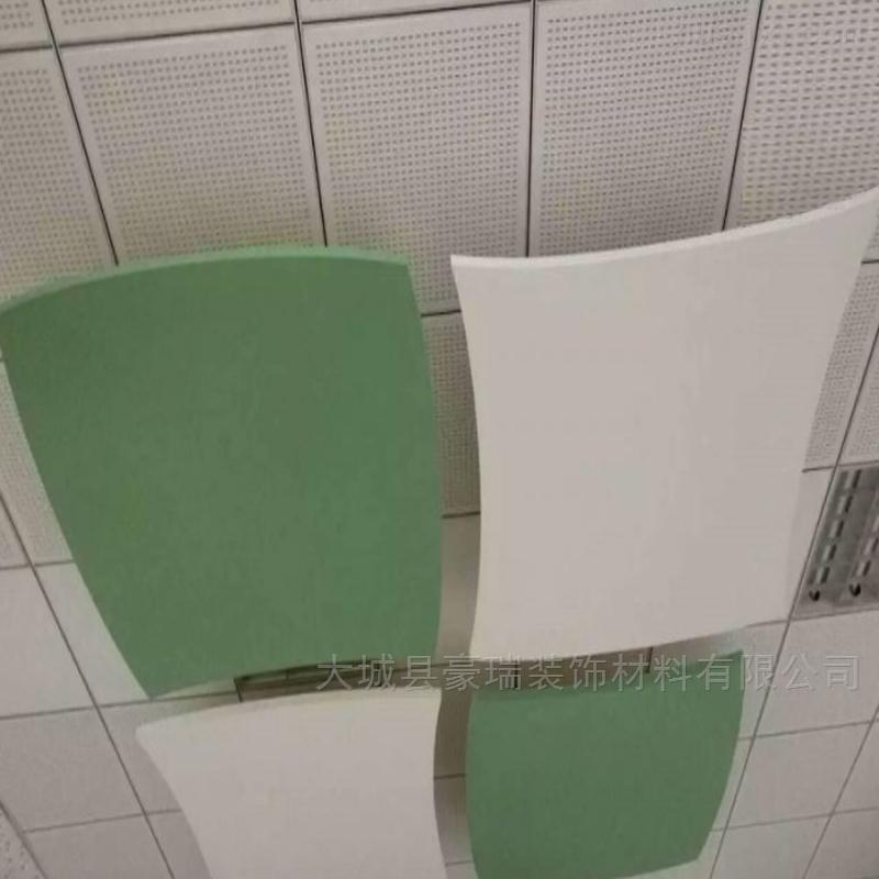 玻纖吸音板 玻纖造型吸聲板 向日葵视频官网入口公司
