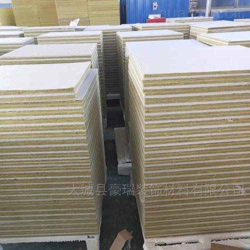 603*603岩棉玻纤板豪瑞 穿孔吸音板
