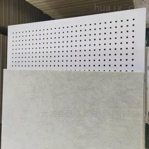 岩棉穿孔吸音板用於電梯井牆麵,隔音。