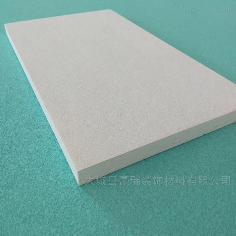 玻纤吸音吊顶板规格尺寸可根据客户要求定做