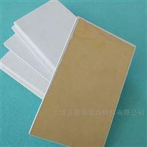 600*600岩棉吸音板长宽厚度边可根据客户自定义生产