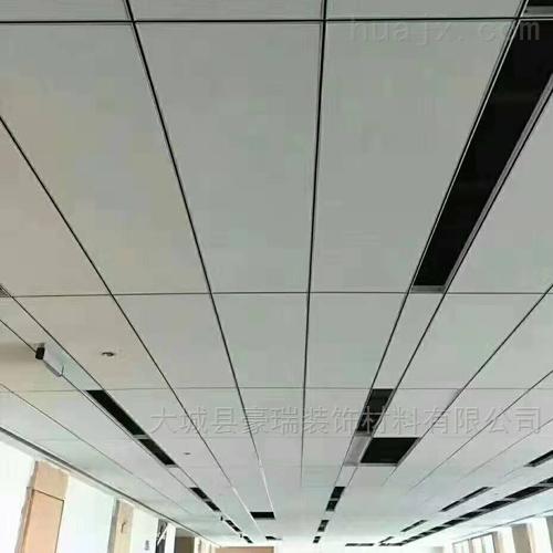 豪瑞岩棉跌级边玻纤吸音天花板出售