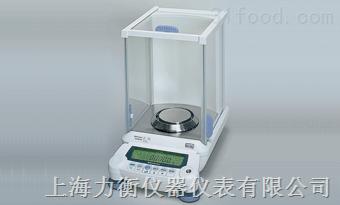 AUX120電子分析天平,電子天平,